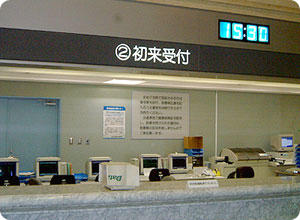 (2) First-time Visitor Reception counter