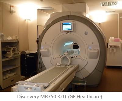 代表的な検査について「MRI検査...